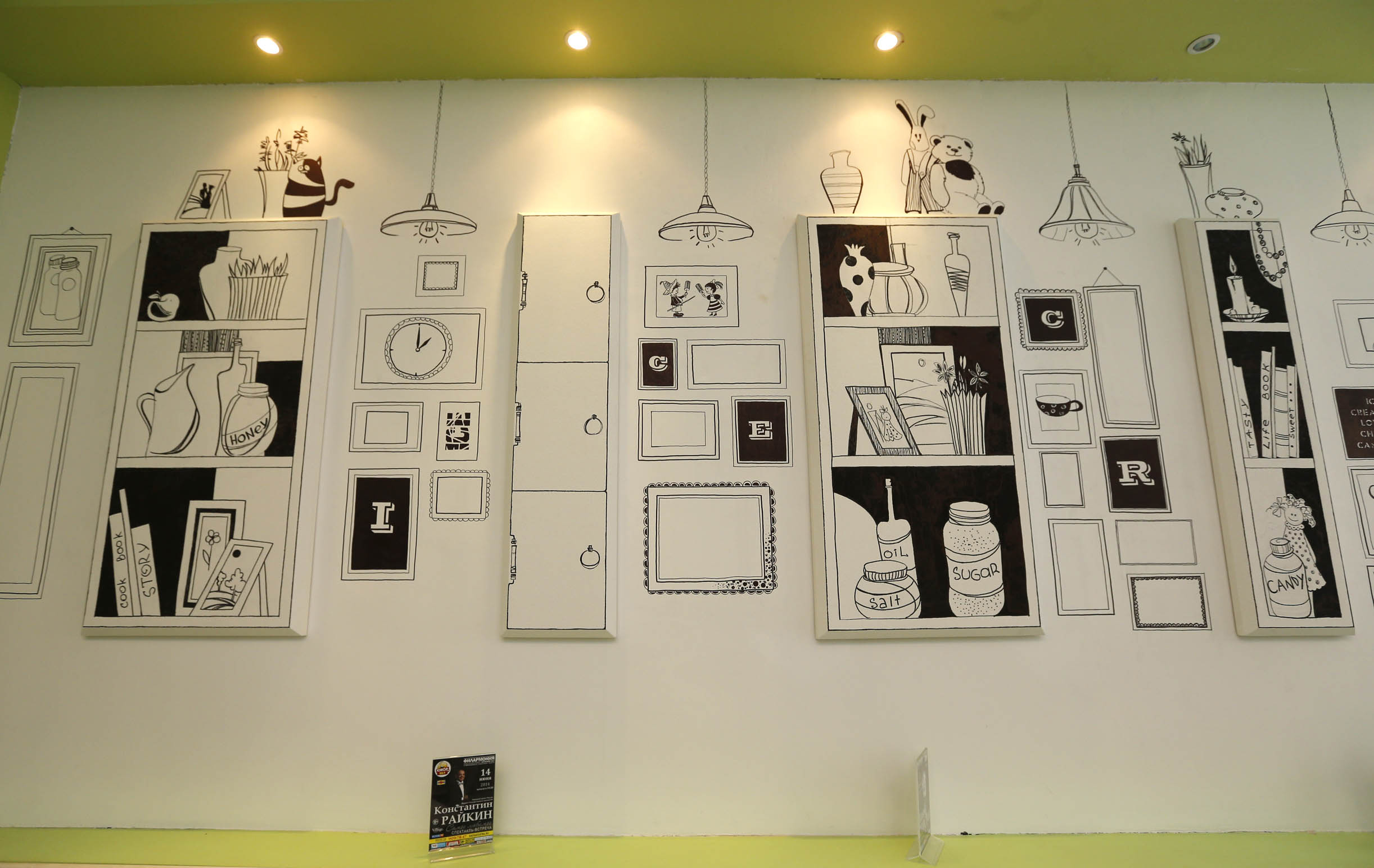 Printable Panels Ice Cream Parlour